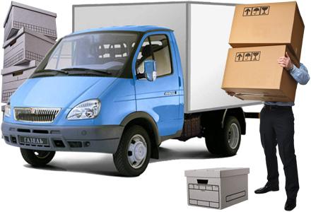 Организуем перевозку грузов